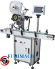 PLA-020 自动平面贴标机