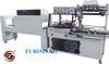FR-BZ5545L全自动薄膜封切包装机